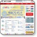 岩井コスモ証券【くりっく株365】